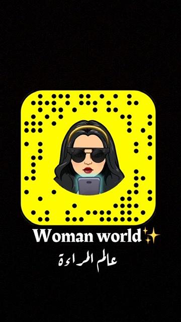 عالم المرأة